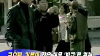 [music]Koyote & Turtles same title 'Bingo'(코요태. 거북이, 같은 제목 `빙고`로 경쟁)