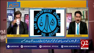 Bakhabar Subh - 27 February 2018 - 92NewsHDPlus