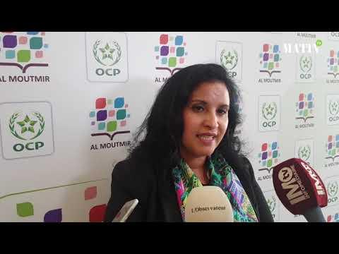 Video : Le groupe OCP célèbre la femme rurale