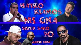 Maître GIMS - Mi Gna ft. Super Sako, Hayko (VS) Panos Kiamos - Thelo Na Se Ksana Do Ft. Bo