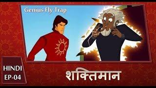 Shaktimaan Animation Hindi   Ep#04