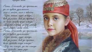 Български народни песни: Рипни, Калинке