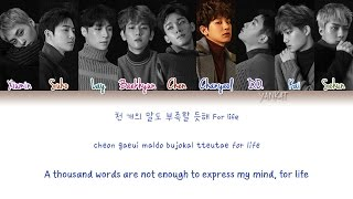 EXO - For Life (Color Coded Han|Rom|Eng Lyrics) | by Yankat