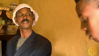 ERITREAN NEW comedy  #genzeb beqaq ገንዘብ በቃቕ# (by ቃሉ &ጅግኑ ) part 1