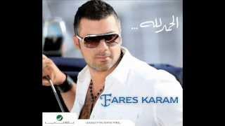 Fares Karam - Bayt Byout / فارس كرم - بيت بيوت