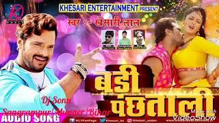 Marad Avi Baccha Ba[Khesari Lal Yadav]Full Dholki Dance Mix Sonu Dj Sangrampur Bazar(Munger)Bihar