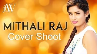 JFW Cover Shoot with Mithali Raj | June 2016 Cover Shoot | Just For Women Photoshoot