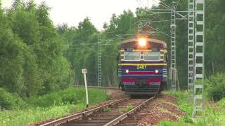 Slavic train with hardbass