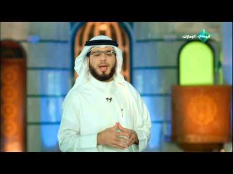 || أسماء الله الحسنى || الحلقة ( 1 ) || الشيخ وسيم يوسف ||
