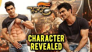 Farzand | Ankit Mohan Character Revealed | Marathi Movie 2018 width=