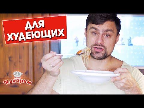 ЛЁГКИЙ СУПЧИК ДЛЯ ХУДЕЮЩИХ (Постный рецепт)