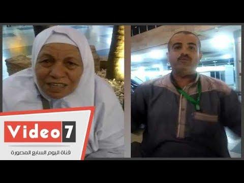 الحجاج الفلسطينيون ندعم الرئيس السيسي في حربه ضد الارهاب