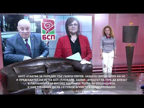 """Беновска: Г-н Борисов, """"защо"""" и накъде """"лети"""" България на """"крилете"""" на коронавируса?"""