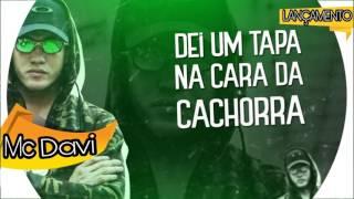 MC Brisola - Xerecard (Áudio oficial) DJ Lukinhas