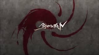 The War of Genesis 4 창세기전4 OST 침략당하는 해방군 기지