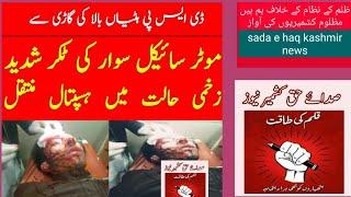 Muzffarabad Hatiya bala Dsp ki ghari se motorcycle sawar ki takhar