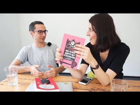 Почему датчане не читают книги о саморазвитии? // В гостях у BOOKMATE