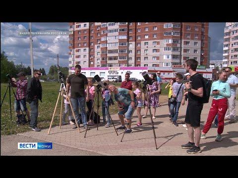 Жители Коми понаблюдали за кольцеобразным солнечным затмением