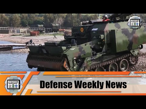 Defense security news TV weekly navy army air forces industry military equipment February 2020 V1