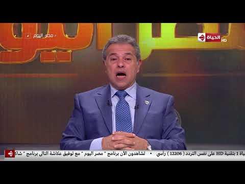 """مصر اليوم - توفيق عكاشة يوضح الفرق بين الإنسان و """"البغل"""