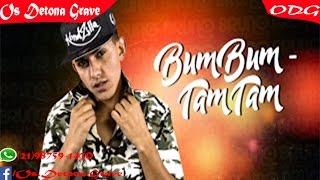 Mc Fioti - Bum Bum Tam Tam | Com Grave