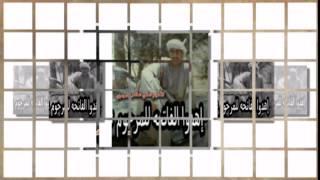 المرحوم العالم العلامة الشيخ علي بن ناصر بن عامر الغسيني