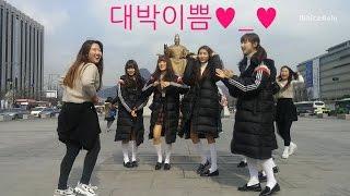 광화문 광장에서 '시간을 달려서' 춤추다 우연히 만난 여자친구