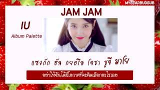 [THAISUB] IU (아이유) - Jam Jam (잼잼) #ซับดาว