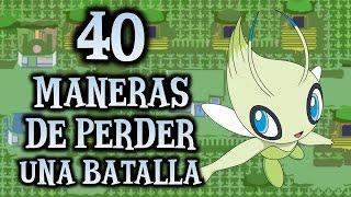 40 MANERAS DE PERDER UNA BATALLA POKÉMON Parte 2