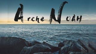 "Ced feat. Zate - ""ARCHE NOAH"" [Prod. by CedMusic]"