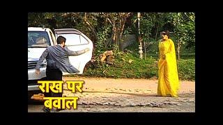 Nazar: Mohana DITCH's Ansh And Piya AGAIN