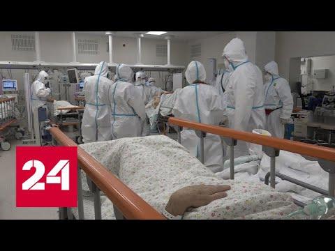 Год борьбы с COVID-19: проверка боем – Россия 24