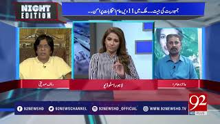 Night Edition | Why MQM lost its iron grip over karachi? | 27 July 2018 | 92NewsHD