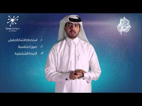 ابديت رمضانك - عرف نفسك - عمار محمد