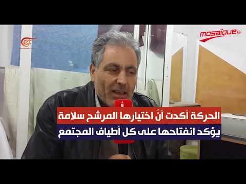 النهضة ترشّح تونسياً يهودياً للانتخابات