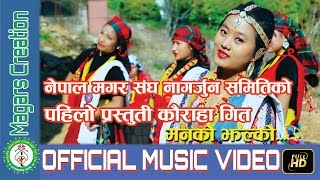 Promo | Nepal Magar Sangh Nagarjun Samiti Kauda Song Manko Jhalko 073/2017 | Magars Creation