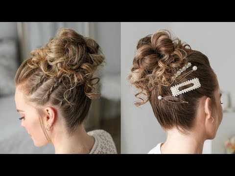 Triple Braid High Bun | Missy Sue