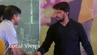 Kiccha sudeep Audio launched new By cilicon city Kannda Movie