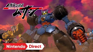Megaton Musashi for PS4 & Switch Gets New Trailer Showing Gameplay & Mecha Customization