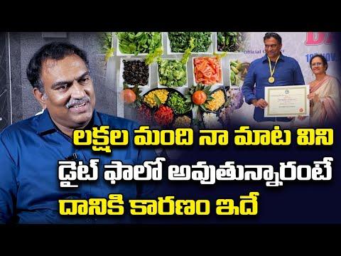 Veeramachaneni Ramakrishna Interview   Diet Food   SumanTV Health Care