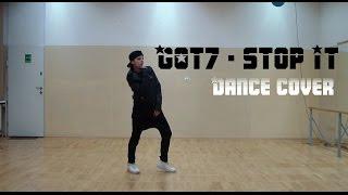 GOT7 -(Stop stop it) 하지하지마 [DANCE COVER]
