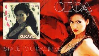 Ceca - Sta je to u tvojim venama - (Audio 1993) HD