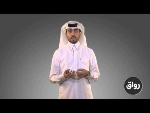 رواق  الإعلام الإجتماعي   المحاضرة 1   الجزء 1