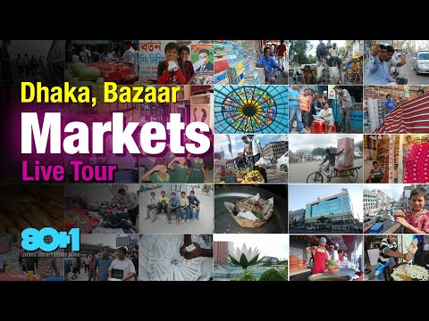 Hello Dhaka | Introduction video on markets in Dhaka city