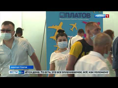 Сотрудников Платова вакцинируют против COVID-19 прямо в аэропорту