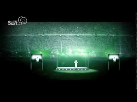 صاحي: صُنِعَ في السعودية(5)- ترشيحات رئاسة اتحاد القدم