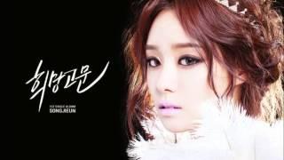 [Full Audio/MP3 DL] Song Ji Eun- Hope Torture HD