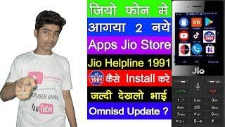 Jio Phone Me Omnisd Kaise Install Kare Bina Computer Ke