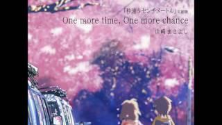 雪の駅~one More Time, One More Chance~ 秒速5センチメートル 초속 5센티미터 OST