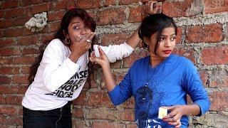 देखिये आखिर क्यों परिवार के लोगों से छुपकर लड़कियाँ सिगरेट पीती है ~ Part-4  MR Bhojpuriya